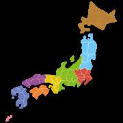 日本の中心は諸説ありたくさんありすぎるので不明。コンパス、ゼロ ...